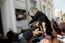 Срб жестоко  против Срба