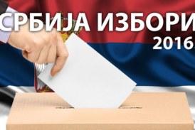 Пријава Срба за гласање у дијаспори до 2. априла