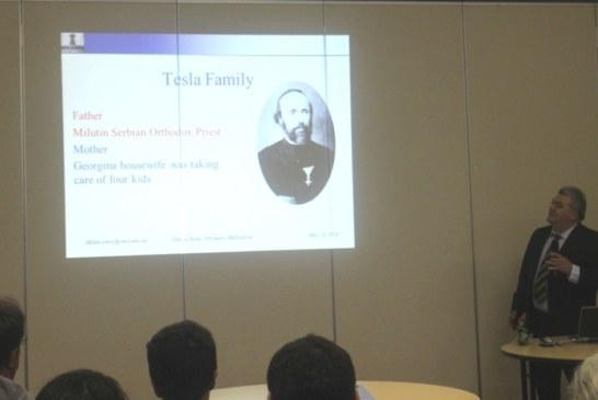 Предавање о Николи Тесли одржано у Брансвику