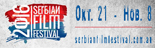srpski filmski festival 2016